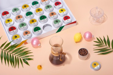 19grams Kaffee Adventskalender